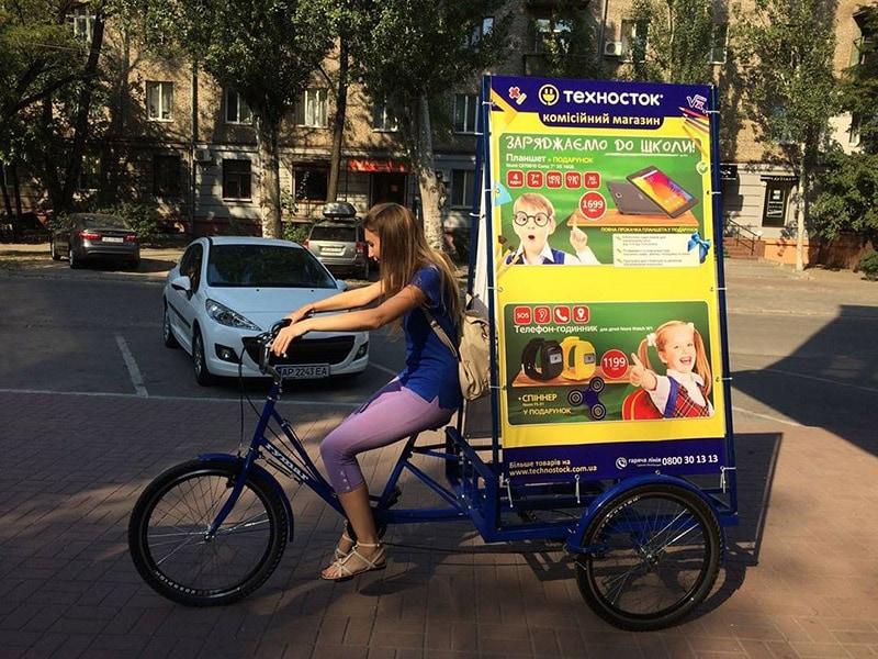 Велореклама в Запорожье