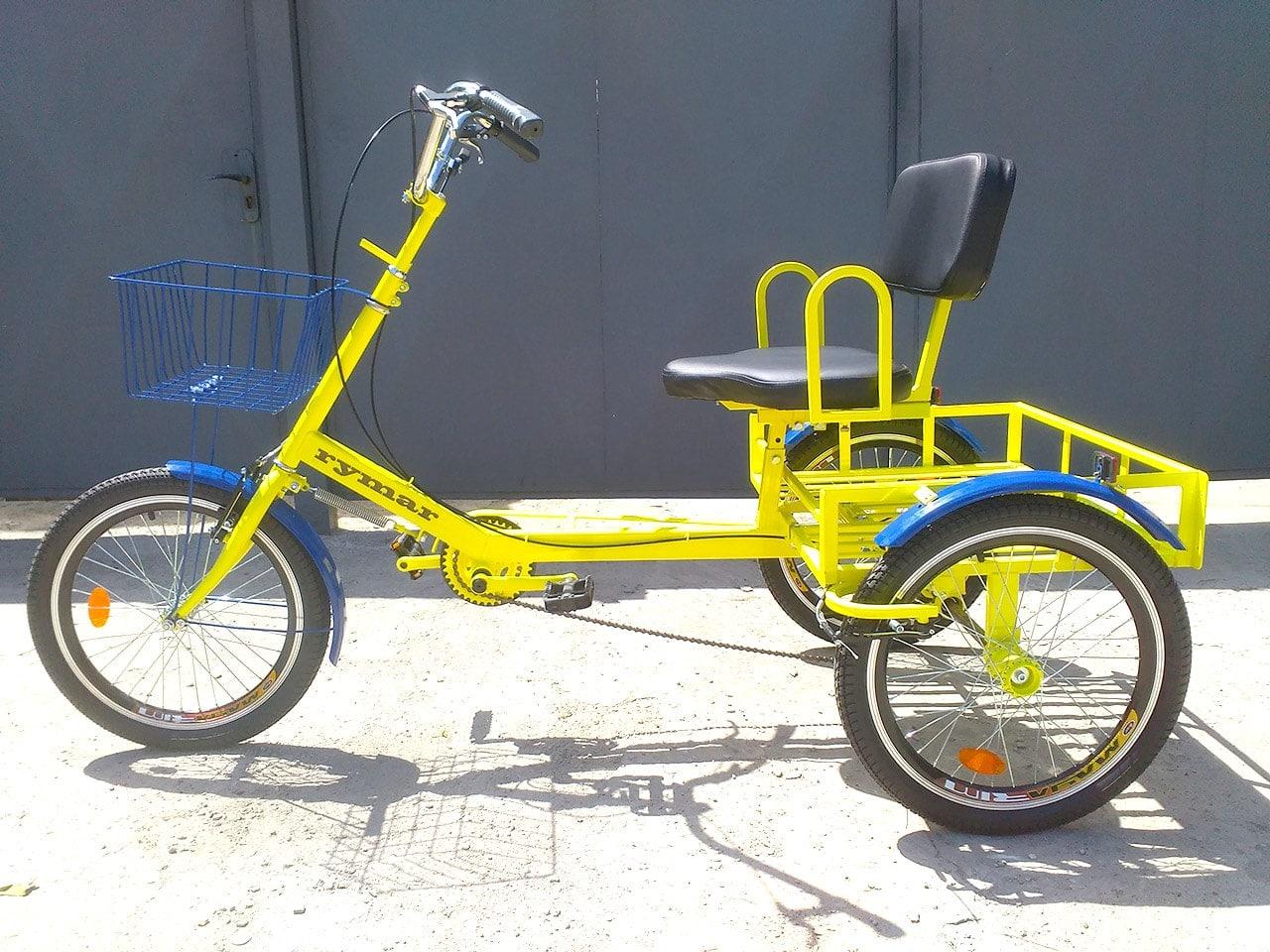 трехколесный велосипед для инвалида