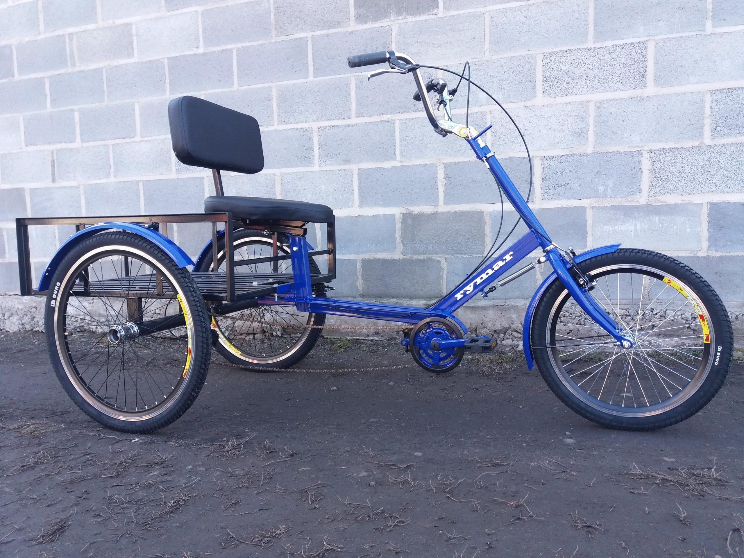 Велосипед для инвалида 3 колеса