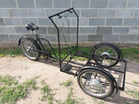 Арден велосипед
