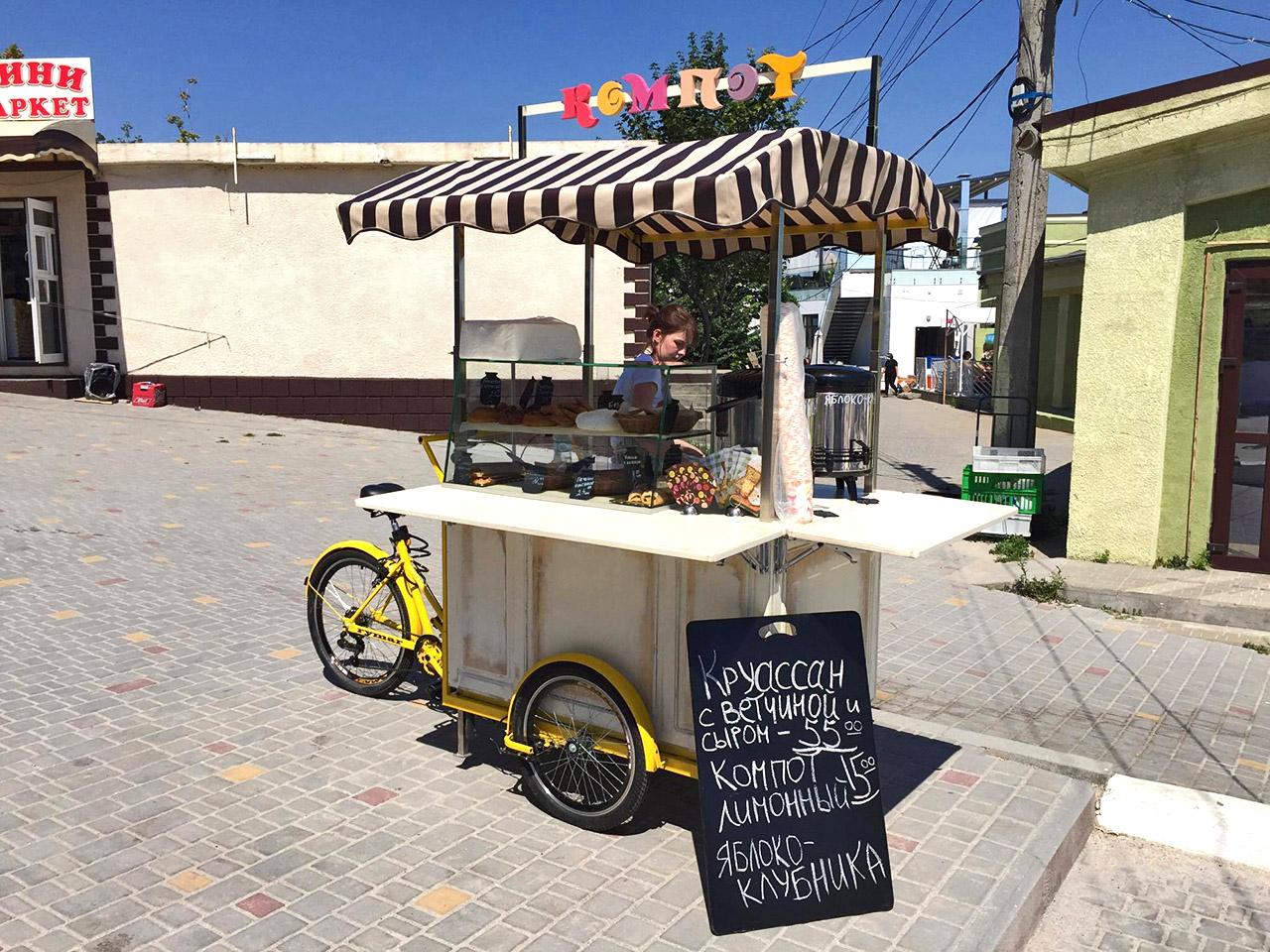 Велокофейня одесса для Компот кафе