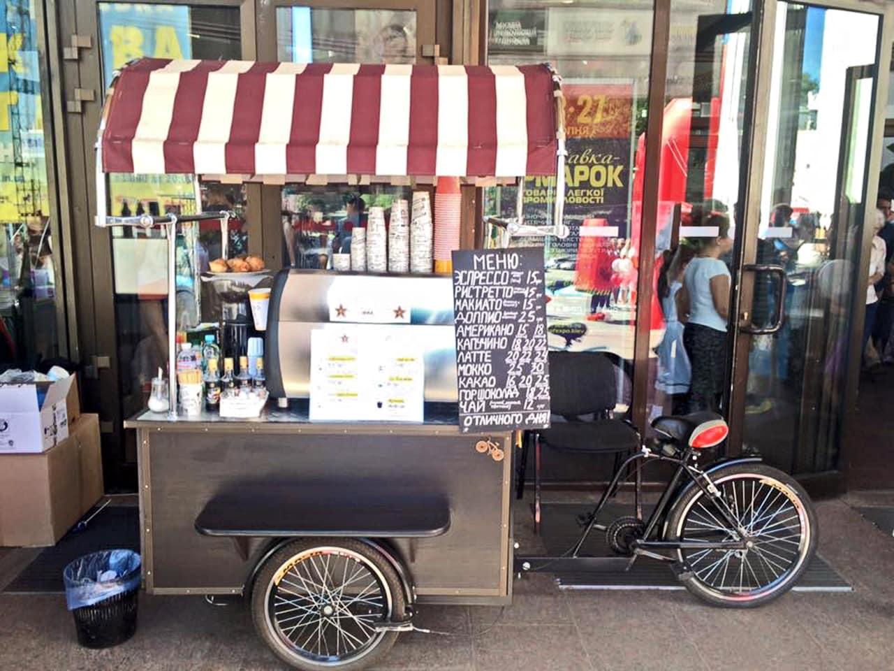 велосипед для продажи кофе латте чая капучино
