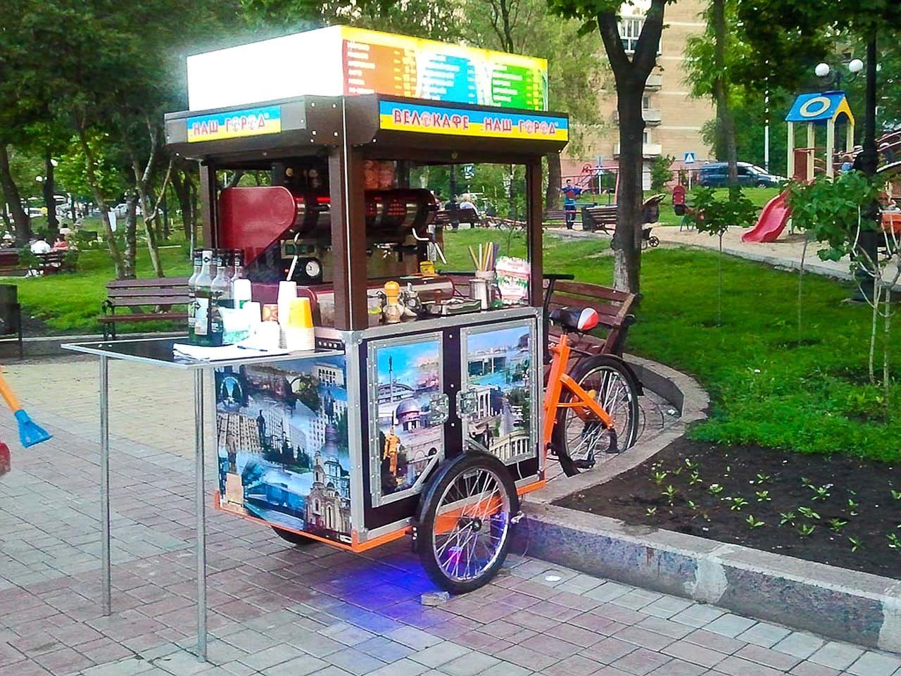 велокафе наш город