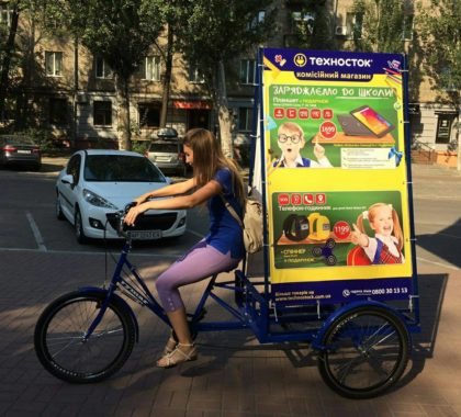 дамский велосипед фото